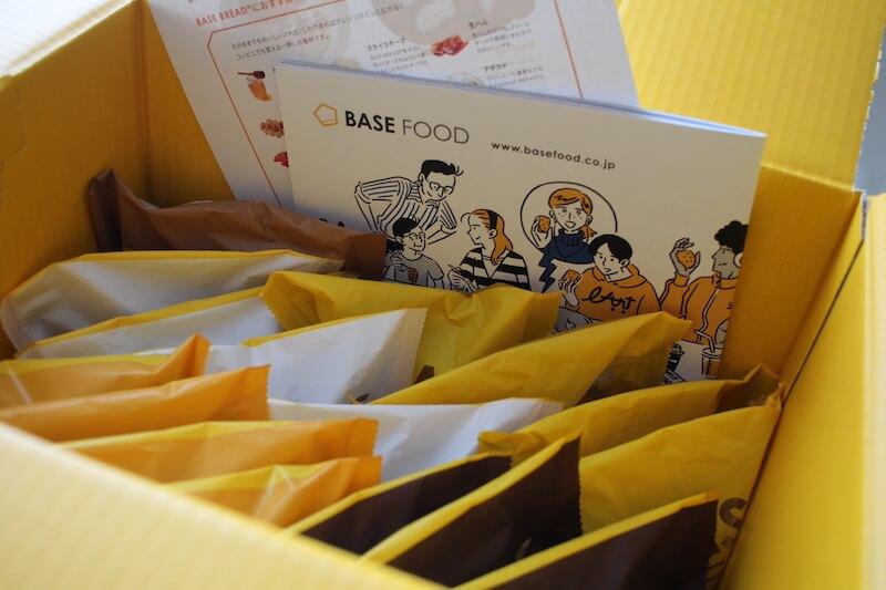 ベースフード(BASE FOOD)は常温配送で届く