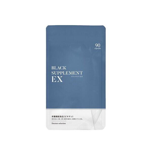 ブラックサプリEXの商品画像
