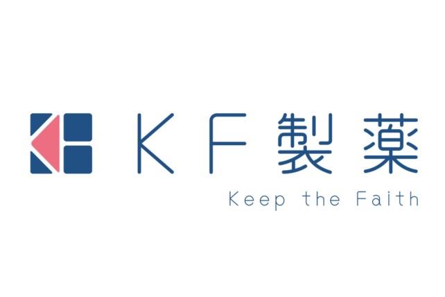 取材協力 株式会社KF製薬 マーケティング担当