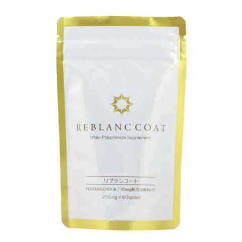 リブランコート(REBLANC COAT)商品画像