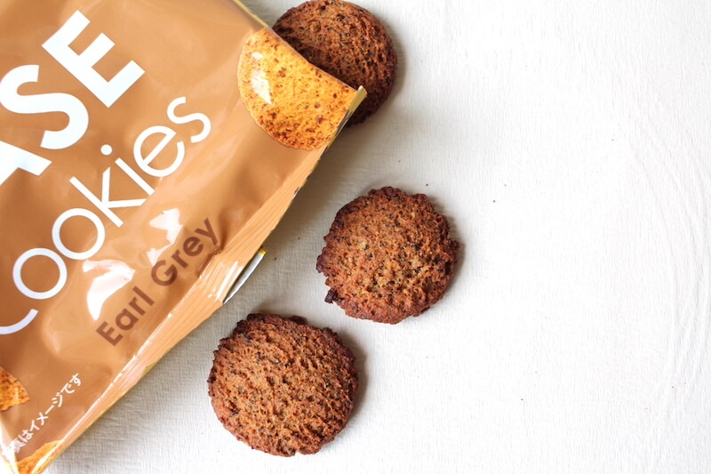 ベースフード(BASE FOOD)ベースクッキー検証:アールグレイの味