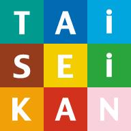 タイセイカン