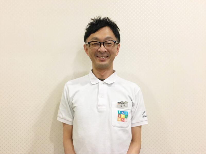 取材協力|TAiSEiKANイオンモール新瑞橋 店長 山本和憲さん