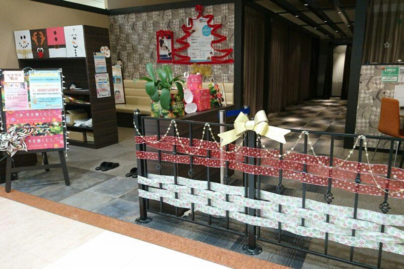 TAiSEiKANイオンモール四日市北店の口コミ・評判は?店舗に取材!