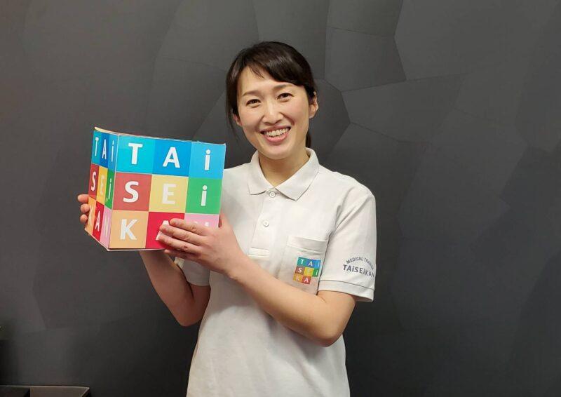 取材協力 TAiSEiKANイオンモール四日市北店 サブマネージャー 長谷川 亜希子さん