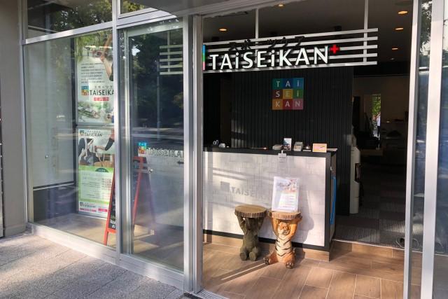 TAiSEiKANプラス名城公園店の口コミ・評判は?店舗に取材!